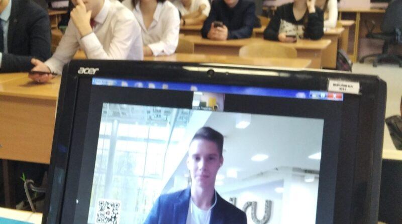 В День ИТ-знаний обучающиеся школы №2г. Шумерля стали участниками онлайн-урока, который провел студент НИЯУ МИФИ Никоноров Александр